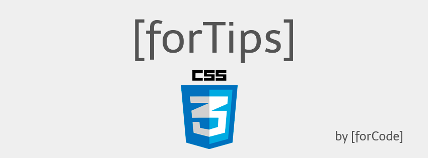 [forTips] CSS